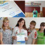 19 травня – День Європи в Україні