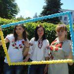 17 травня – Всесвітній День вишиванки