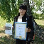 Учениця Куликівського ПАЛ отримала подарунки …