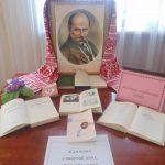 Виставка «Місіонер української історії»