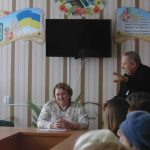 Зустріч з Наталією Андріївною Романовою